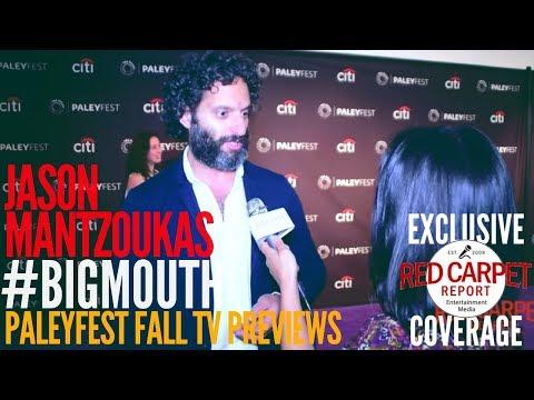 Jason Mantzoukas interviewed at the #BigMouth Netflix series preview at PaleyFest