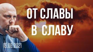 Воскресное. Сергей Шепелев