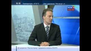 Интервью заместителя директора Новосибирской областной научной библиотеки телеканалу Вести 24