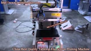Rh-2030 China Best Tabletop Flat Screen Printing Machine