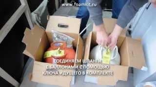Утепление балкона комплектом Touch'n Seal Foam Kit(Утепление балкона в Санкт-Петербурге 9.11.2014 Проводилось при помощи портативного одноразового ППУ комплекта..., 2014-11-10T10:49:42.000Z)