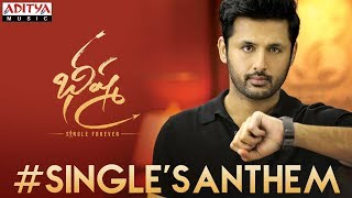 #SinglesAnthem Lyrical | Bheeshma | Nithiin, Rashmika| Venky Kudumula | Mahati Swara Sagar