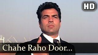Do Chor - Chahe Raho Door Chahe Raho Paas - Kishore Kumar - Lata Mangeshkar