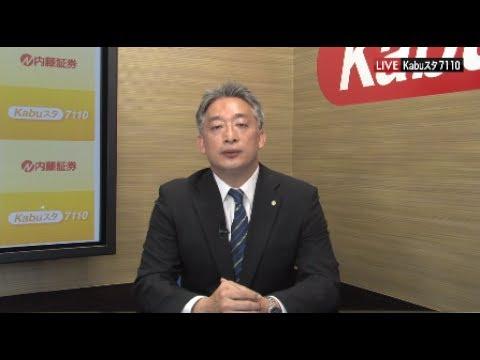 7110マーケットTODAY5月29日【内藤証券 高橋俊郎さん】