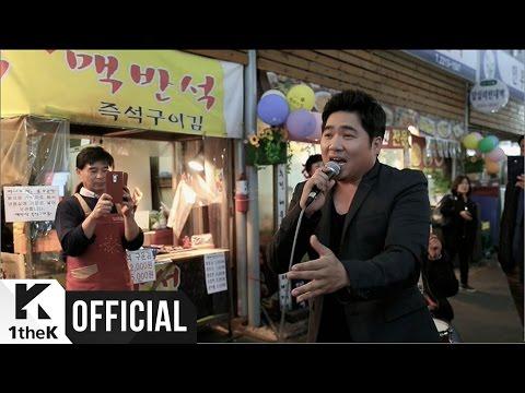 [MV] Kim Johan(김조한) _ I Will Find You First(내가 먼저 찾아갈게)