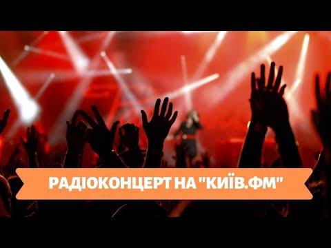 Телеканал Київ: 04.12.19 Столичні телевізійні новини Радіоконцерт