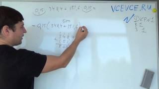 ДКР-1 Вариант-1 Задание-1. Алгебра 7 класс Мордкович.