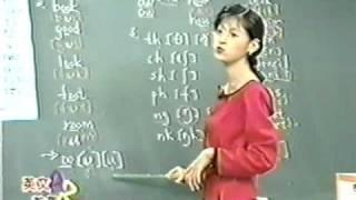 周育如KK音標12 thumbnail