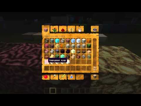 - Скачать Minecraft, Моды, Читы, Текстур