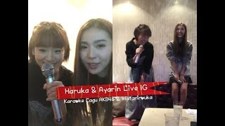 Haruka (仲川遥香) Ayarin (菊地彩香) LIVE IG Karaoke Lagu AKB48 & Watarirouka 仲川遥香 検索動画 27
