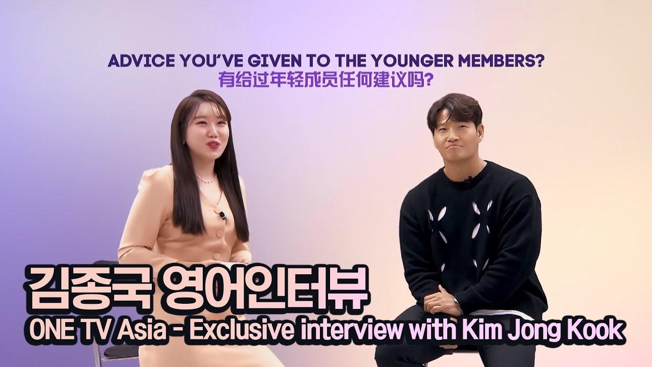 런닝맨 김종국 영어인터뷰 영상 (ONE TV Asia Exclusive interview with Kim Jong Kook) 런닝맨 질문 위주