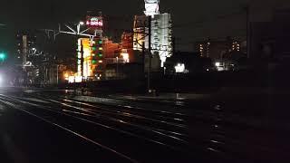 2021.2.28 名古屋市営地下鉄鶴舞線N300形N3114H名鉄線内甲種輸送 EL120形121.122
