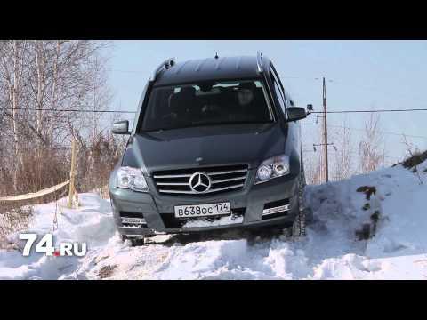 тест-драйв  Mercedes-Benz GLK 220 CDI