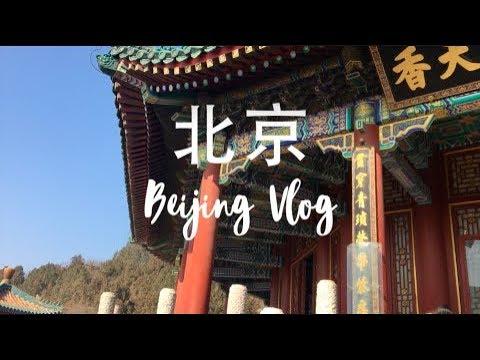 BEIJING 2018 (VLOG)
