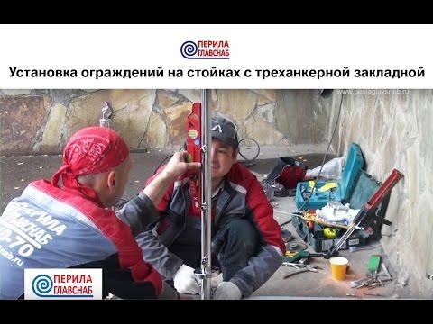 Испытание зажимного профиля Ф-0700 - ПерилаГлавСнаб