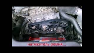 S.Y. Kyron Т.О. 10К Ремень генератора и его натяжитель