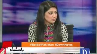 بول بول پاکستان، مارچ 23