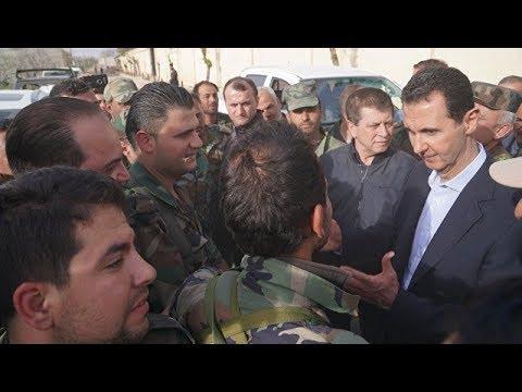Поездка Асада по Восточной Гуте