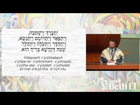 Shabbat Evening Services: Volunteer Recognition Shabbat   May 21, 2021