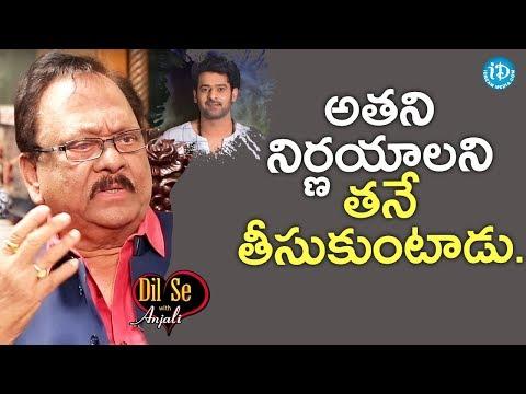 Prabhas Makes His Own Decisions - Krishnam Raju || Dil Se With Anjali