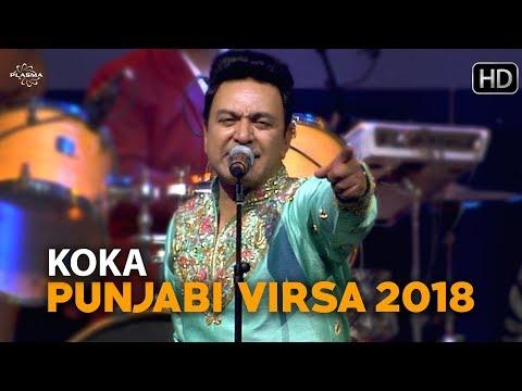 Koka - Punjabi Virsa 2018 - Manmohan Waris