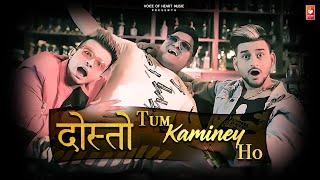 Dosto Tum Kaminey Ho (Official ) New Hindi Songs 2019 | Vicky Thakur |Shivam Grover
