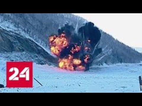 Черный гриб и ледяной затор: операция на Бурее - Россия 24