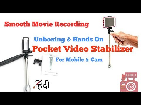 Smoovie Plus : Kickstarter Cheap Mobile/Action Camera Video Stabilizer / Stedy Cam  Unboxing