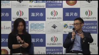 第6回目の副市長月イチトーク! 今回のゲストは湯沢市岩崎にあるヤマモ味...