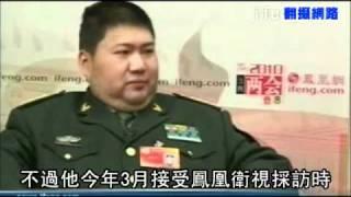 未來領導 中國大陸中共毛澤東孫子毛新宇受訪 發言 鬼打牆