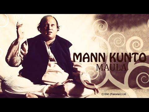 Mehfil e Sama | Mann Kunto Maula (Original) | Nusrat Fateh Ali Khan Songs