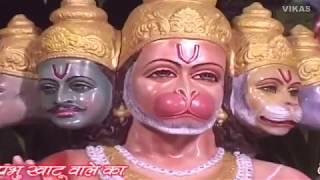 jab jab sankat ka mere sar pe ghera hota h II Ashwani Sharma Montu Ji II