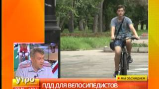 видео Знак 5 14 2 Полоса Для Велосипедистов