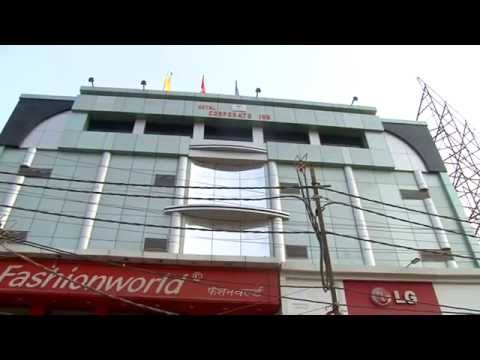 video of hotel corporate inn patna