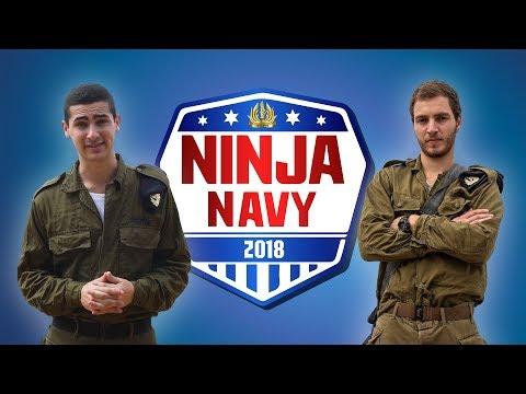 אתגר הנינג׳ה ישראל עם אינדה גיים ויאיר עזריאלי