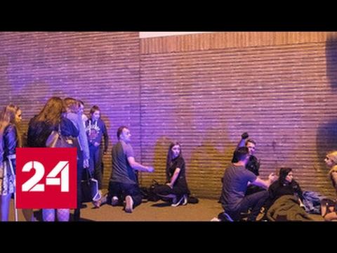 Террористы чтят даты: СМИ о мотивах смертника в Манчестере