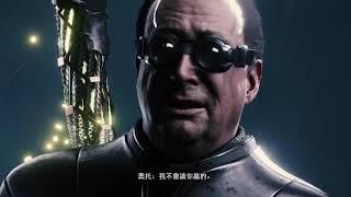 好尸抢鲜试玩【漫威蜘蛛侠】流程解说第二十一期(完)