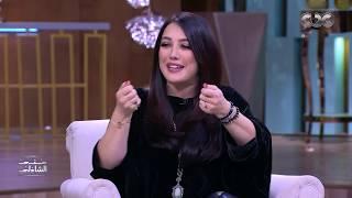 سبب تألق كندة علوش في التمثيل مع زوجها عمرو يوسف وأفراح القبة | معكم منى الشاذلي