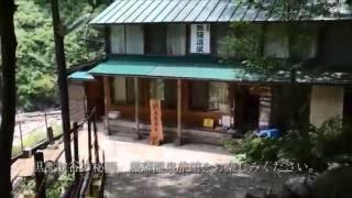 [公式]黒薙駅から黒薙温泉旅館まで ~服装と持ち物アドバイス~