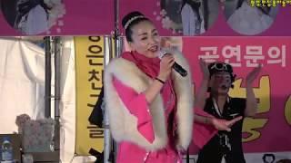 캔디품바(가수정혜주)관중을 사로잡는 후끈한 무대