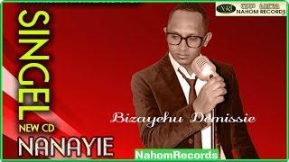 Download Video Ethiopian Music - Buzayehu Demissie- New 2014 - Nanaye (Official Music Video) MP3 3GP MP4