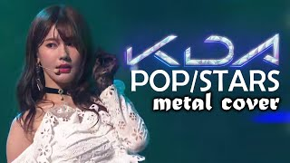 Download K/DA - POP/STARS // METAL COVER ft Siellpry