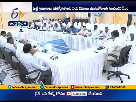 CM Chandrababu Conducts Review | on Road Cracks Near Polavaram Site