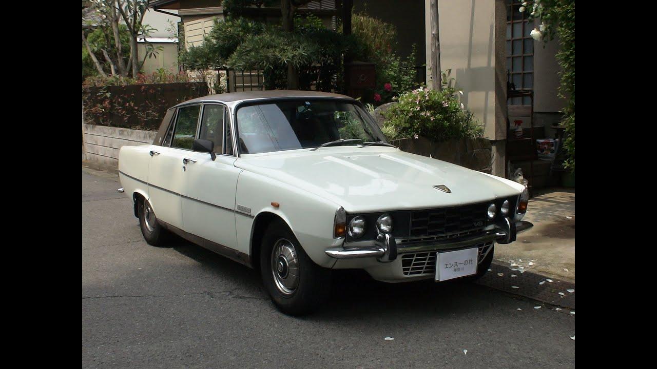Rover 3500 1975