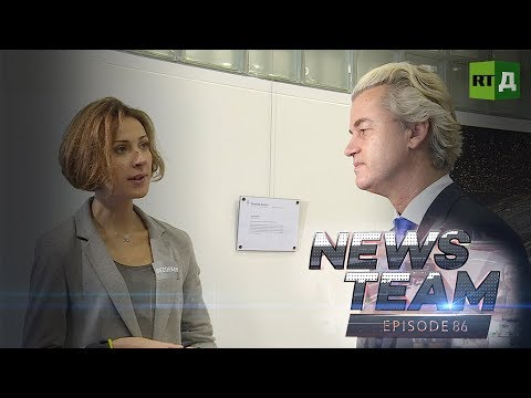 News Team: The Hague (E86)