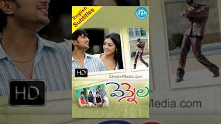 Download lagu Vennela HD MP3