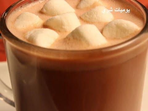 يوميات شري طريقة عمل مشروب الكاكاو الساخن