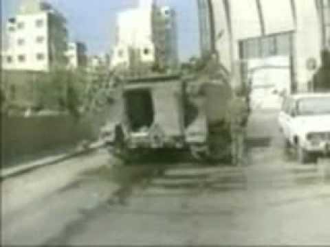 ACHRAFIEH WAR LEBANON