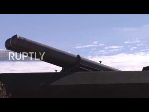 Syria: Russia's Bastion missile defence system fires rockets at IS positions