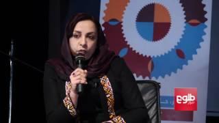 Kabul Hosts Regional Karwansara Music Festival